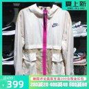 Sports jacket / jacket Nike / Nike female 599 CJ2296-110 Summer 2020 Hooded zipper Brand logo, patch pocket outdoor sport Breathable and windproof Sports Life Series Cj2296-110 Ivory / pink, cj2296-010 Black / pink, cj2296-601 Pink / Purple