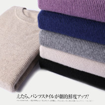 T-shirt / sweater Xiang Rong Yue Fashion City Black, off white, purple sauce, light navy, medium gray, medium camel S,M,L,XL thickening Socket Crew neck Long sleeves JA-01 winter easy 2020 Wool 65% Cashmere (cashmere) 35% business affairs Youthful vigor youth routine Solid color Cashmere blend