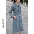 Dress Spring 2021 blue S,M,L longuette singleton  Long sleeves commute Polo collar High waist Solid color Single breasted A-line skirt routine Type A Retro Pocket, stitching, asymmetry Denim other