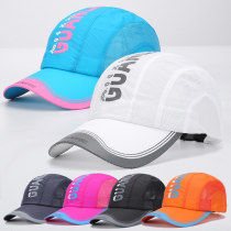Hat Average size Orange white gray blue black Navy rose red Children's - (2-8 years old) Adult - (8 years old) neutral peaked cap dome leisure time Other / other Wide eaves other