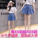 Jeans Summer 2021 blue Xs, s, m, l, XL, 2XL, 3XL, 4XL, 5XL, XXS for height 140-160 shorts High waist Wide legged trousers routine 18-24 years old Zhenyaluo 96% and above