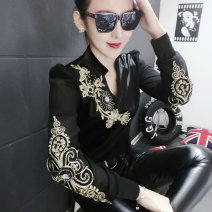 shirt Autumn of 2018 other 51% (inclusive) - 70% (inclusive) Long sleeves commute V-neck Socket Leopard Print 25-29 years old Self cultivation Korean version Diamond inlay, embroidery
