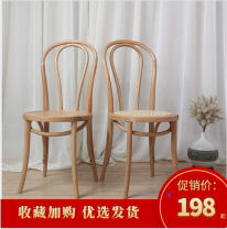 Dining chair Pack up adult The American village yes Other / other wood yes Without armrest Anhui Province no 125mm (excluding) - 800mm (excluding) Bengbu City zero point two six Beech