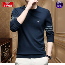 T-shirt Fashion City black , blue , blackish green , Bluish grey routine 165/M,170/L,175/XL,180/2XL,185/3XL Chiamania Long sleeves Crew neck easy Other leisure spring youth routine tide other 2020 Solid color Embroidered logo wool 3D effect No iron treatment Fashion brand