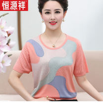 Middle aged and old women's wear Summer 2021 Orange, pink, green fashion T-shirt easy singleton  Solid color 40-49 years old Socket thin Crew neck routine routine As shown in the figure hyz  Diamond inlay silk 81% (inclusive) - 90% (inclusive) Short sleeve