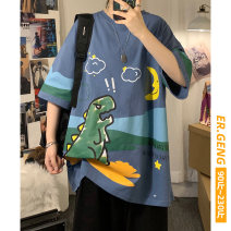 T-shirt Youth fashion routine M (90-120 kg), l (120-150 kg), XL (150-180 kg), 2XL (180-210 kg) Others Short sleeve Crew neck easy Other leisure summer T1001 Large size routine Youthful vigor 2021 Cartoon animation Animal design No iron treatment Fashion brand