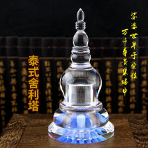 Ornaments organic glass other E1 flower (random color) E2 flower (random color) E3 flower (random color) E4 flower (random color) E5 flower (random color) list price is the price of a tower, please leave a message