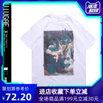 T-shirt Youth fashion Black, white routine S,XL,L,M,XXL VIVGAE Short sleeve Crew neck easy Other leisure summer vj022 teenagers routine American leisure other 2021 other printing Cotton ammonia