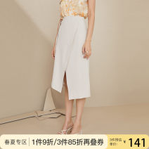 skirt Summer 2020 XS S M L XL Mid length dress commute High waist A-line skirt Solid color Type A 25-29 years old 30% and below other Van schlan Lycra Lycra Asymmetric bandage Korean version New polyester fiber 94% polyurethane elastic fiber (spandex) 6% Pure e-commerce (online only)