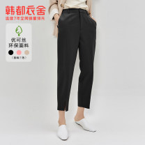 Casual pants Black Pink BEIGE BLACK thickened Beige thickened S M L Spring 2021 Ninth pants Straight pants High waist MX10147. Hstyle / handu clothing house Polyester fiber 75% viscose fiber (viscose fiber) 19% polyurethane elastic fiber (spandex) 6% Pure e-commerce (online only)