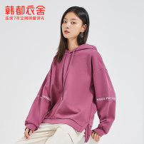 Sweater / sweater Spring 2021 Purple with velvet green a without velvet XS S M L Long sleeves routine Socket singleton  Hood easy commute routine letter 18-24 years old 71% (inclusive) - 80% (inclusive) Hstyle / handu clothing house Korean version cotton JW12727 Embroidery cotton