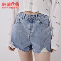 Jeans Summer 2021 blue S M L shorts High waist Wide legged trousers 25-29 years old PT9342 Hstyle / handu clothing house Cotton 100% Pure e-commerce (online only)