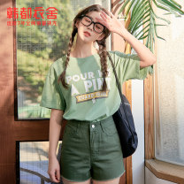 T-shirt green XS S M L XL Spring 2021 Short sleeve Crew neck easy Regular routine commute cotton 96% and above 18-24 years old Korean version youth letter Hstyle / handu clothing house JW13253 Printing thread Cotton 100% Pure e-commerce (online only)