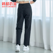 Jeans Autumn 2020 White black a S M L trousers Natural waist Straight pants routine 18-24 years old Cotton denim HO0057 Hstyle / handu clothing house 96% and above Other 100%