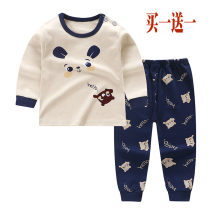 Underwear set 110cm,100cm,90cm,80cm,140cm,130cm,120cm Cotton 100% cotton Linkcard spring and autumn neutral Class A ANY40 3 months keep warm Cartoon