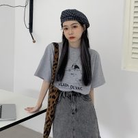 T-shirt Gray, white, black Average size Summer 2021 Short sleeve Crew neck easy Regular routine commute cotton 51% (inclusive) - 70% (inclusive) 18-24 years old Korean version