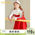Dress China Red 6624 female Bala 130cm,140cm,150cm,160cm,165cm,170cm Cotton 67.4% polyester 32.6% spring and autumn leisure time Long sleeves other Cotton blended fabric A-line skirt Class B 7, 8, 9, 10, 11, 12, 13, 14 Chinese Mainland