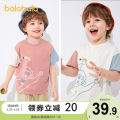 T-shirt Vanilla white 21172201129, pink 21172201129, vanilla white 21172201121, cool moth yellow 21172201145 Bala 90cm,100cm,110cm,120cm,130cm male summer Short sleeve Crew neck leisure time There are models in the real shooting nothing cotton other Cotton 100% other 3, 4, 5, 6, 7 Chinese Mainland