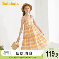 Dress Yellow tone 0433, green bean paste 4083 female Bala 130cm,140cm,150cm,160cm,165cm,170cm Cotton 65.1% others 34.9% summer fresh Skirt / vest lattice Cotton blended fabric A-line skirt Class B 7, 8, 9, 10, 11, 12, 13, 14 Chinese Mainland