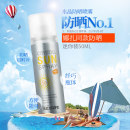 Sunscreen Recipe / lespi Normal specification Moisturizing, sunscreen, isolation no May 10, 2019 to May 9, 2020 RECIPE/ Leslie crystal spray S... SPF50+ Sunscreen Spray Any skin type All groups PA+++ whole body the republic of korea 50ml two thousand and eighteen Crystal spray SPF50PA+++ 36 months