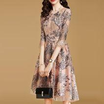 Fashion suit Summer 2020 S,M,L,XL,XXL Pink