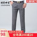 Casual pants Caijue family Business gentleman routine trousers Other leisure easy Micro bomb autumn middle age Business Casual 2018 middle-waisted Straight cylinder Cotton 100% No iron treatment Solid color cotton Autumn of 2018 Pure e-commerce (online only) More than 95%