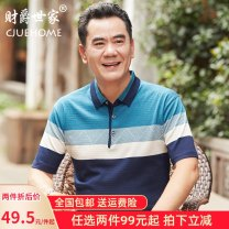 T-shirt Fashion City routine 160/S/46 165/M/48 170/L/50 175/XL/115 180/XXL/54 185/XXXL/125 190/XXXXL/58 Caijue family Short sleeve Lapel easy daily summer Other 100% middle age routine Business Casual Rib  Summer 2017 other other other other No iron treatment Domestic famous brands