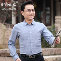 shirt Business gentleman Caijue family 165/M 170/L 175/XL 180/XXL 185/XXXL Tl1935 gray tl1935 pink tl1935 blue routine square neck Long sleeves standard Other leisure spring TL1935 middle age Cotton 100% Business Casual 2019 lattice Plaid Spring of 2019 No iron treatment cotton Button decoration