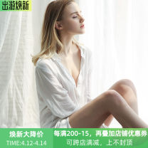 Nightdress Wei Mi Qing White, black 155(S),160(M),165(L),170(XL) sexy Long sleeves pajamas Short skirt summer Solid color youth Small lapel viscose  More than 95% other 200g and below