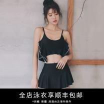 Split swimsuit Durant swimsuit black M,L,XL Skirt split swimsuit With chest pad without steel support nylon KLT1941 female Crew neck