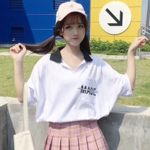 T-shirt White pink M L XL Spring of 2019 Short sleeve Polo collar easy Regular routine commute polyester fiber 51% (inclusive) - 70% (inclusive) 18-24 years old Korean version youth letter Jingqiao 8235# Printed pocket panel Polyester 65% Cotton 30% polyurethane elastic fiber (spandex) 5%
