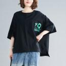 T-shirt black L [100-120 kg], XL [120-140 kg] Summer 2021 Short sleeve Crew neck easy Regular raglan sleeve commute cotton 51% (inclusive) - 70% (inclusive) literature letter printing