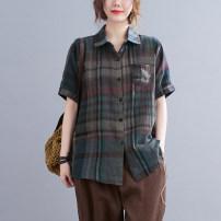 shirt Green grid, red grid L [90-110 Jin], XL [110-125 Jin], 2XL [125-140 Jin], 3XL [140-155 Jin], 4XL [155-170 Jin], 5XL [170-185 Jin] Summer 2021 cotton 51% (inclusive) - 70% (inclusive) Long sleeves Versatile Medium length stand collar Single row multi button pagoda sleeve lattice Button cotton