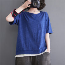 T-shirt Navy, yellow L [90-110 Jin], XL [110-125 Jin], 2XL [125-140 Jin], 3XL [140-155 Jin] Summer 2021 Short sleeve Crew neck easy Regular routine commute cotton 51% (inclusive) - 70% (inclusive) literature Solid color Stitching, embroidery