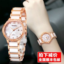 Wristwatch Synthetic sapphire crystal ceramics Stainless steel Thirty-one Quanguolianbao Rosdn/Lawston Female Quartz movement domestic 5ATM Seven 3170L rose gold white 3170L white color fashion Circular Pointer brand new Butterfly double snap ordinary ceramics Spring 2015 Screw-in Japan 3170L
