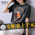 T-shirt black S,M,L,XL,2XL,3XL Summer 2021 Short sleeve Crew neck easy Regular routine commute other 96% and above 30-39 years old Korean version Cartoon, cartoon, animal pattern printing
