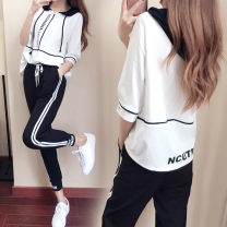 Women's large Spring 2017 trousers Two piece set commute Self cultivation thin Socket elbow sleeve Korean version Crew neck routine other Three dimensional cutting other Other / other Ninth pants