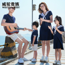 Parent child fashion Weituo nobility currency A family of three W99X1_1620454827444 summer leisure time routine Solid color suit cotton XXL YT59O_1620454827643 Class B Cotton 95% polyurethane elastic fiber (spandex) 5% XXL Spring 2021 Chinese Mainland Guangdong Province Dongguan City