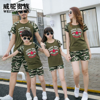 Parent child fashion Weituo nobility neutral A family of three AUSIR_1620455491821 summer leisure time routine camouflage suit cotton XXL 5S616_1620455492033 Class B Cotton 95% polyurethane elastic fiber (spandex) 5% XXL Spring 2021 Chinese Mainland Sichuan Province Leshan City