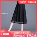 skirt Ruffle, gauze net, lace, high-end big brand design sense minority temperament suitable for fat people skirt French retro minority fat mm More than 95% Cellulose acetate Summer 2021 Brother amashi Medium length skirt High waist commute High waist skirt Solid color 30-34 years old Type A other