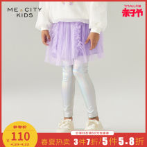 trousers Me & city kids female 110/50 110/53 120/56 130/59 140/55 150/61 160/66A Cloud white light grass green light lilac spring and autumn trousers Simplicity There are models in the real shooting Culotte Leather belt other Don't open the crotch Other 100% Class B Spring 2021