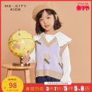 Sweater / sweater 110/56 120/60 130/64 140/64 150/72 160/84A polyester fiber female Zixing formation Me & city kids leisure time There are models in the real shooting Socket routine V-neck nothing Ordinary wool Cartoon animation Polyester 39.5% polyacrylonitrile 22.2% polyamide 20.1% wool 18.2%