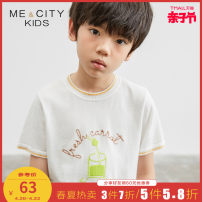 T-shirt Me & city kids neutral summer Short sleeve Crew neck Simplicity There are models in the real shooting cotton other Cotton 93.8% polyurethane elastic fiber (spandex) 6.2% Class B Sweat absorption Summer 2020