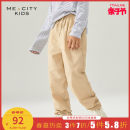 trousers Me & city kids male 110/50 110/53 120/56 130/59 140/57 150/63 160/69 Light chestnut Badge Blue Calla green spring and autumn trousers leisure time There are models in the real shooting Casual pants Leather belt other Don't open the crotch Other 100% Class B