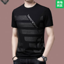T-shirt Fashion City Black, white, red, blue, Harlan routine 165/M,170/L,175/XL,180/XXL,185/XXXL,190/4XL Chiamania Short sleeve Crew neck standard Other leisure summer middle age routine tide other 2021 Alphanumeric printing other Cityscape No iron treatment Fashion brand