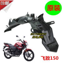 Fender Qianjiang Motorcycle Rear fender other