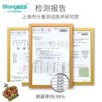 Radiation proof belly bag / tire protector Ekang / Yikang Other sizes 30E2E7070 30E2E7070