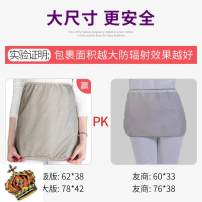 Radiation proof belly bag / tire protector Shuyun Average size F1C1E707 Four seasons Silver fiber F1C1E707