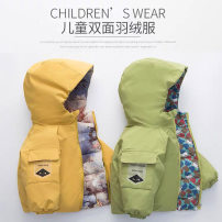 Down Jackets 100 (about 90 recommended height), 110 (about 100 recommended height), 120 (about 110 recommended height), 130 (about 120 recommended height), 140 (about 130 recommended height) 90% Duck down children AI Zhen Shang Green, light green, lotus root, off white, black, yellow Cotton fabric