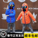 Cotton padded jacket neutral No detachable cap other Mingyin Mf19 blue eyes, mf19 orange eyes routine Zipper shirt Korean version There are models in the real shooting Cartoon animation Class C Polyamide fiber (nylon) 100% AL18MF19 Polyamide fiber (nylon) 100% Chinese Mainland Shandong Province